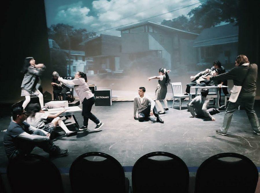 Teatro+presenta+%22The+Giver%22